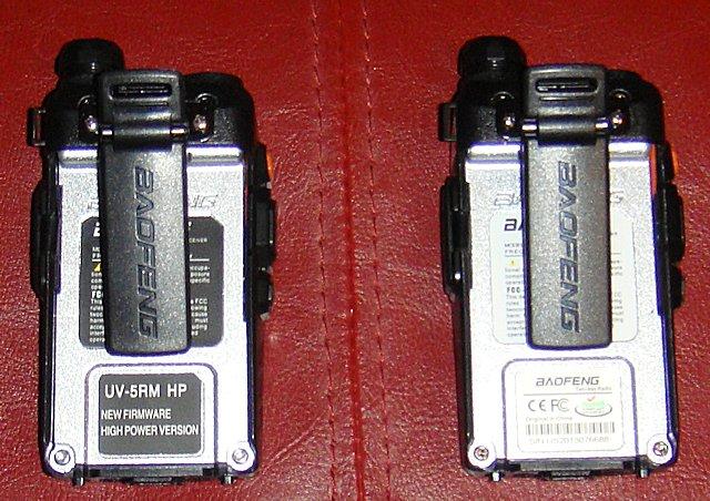 UV-5RMHP-004